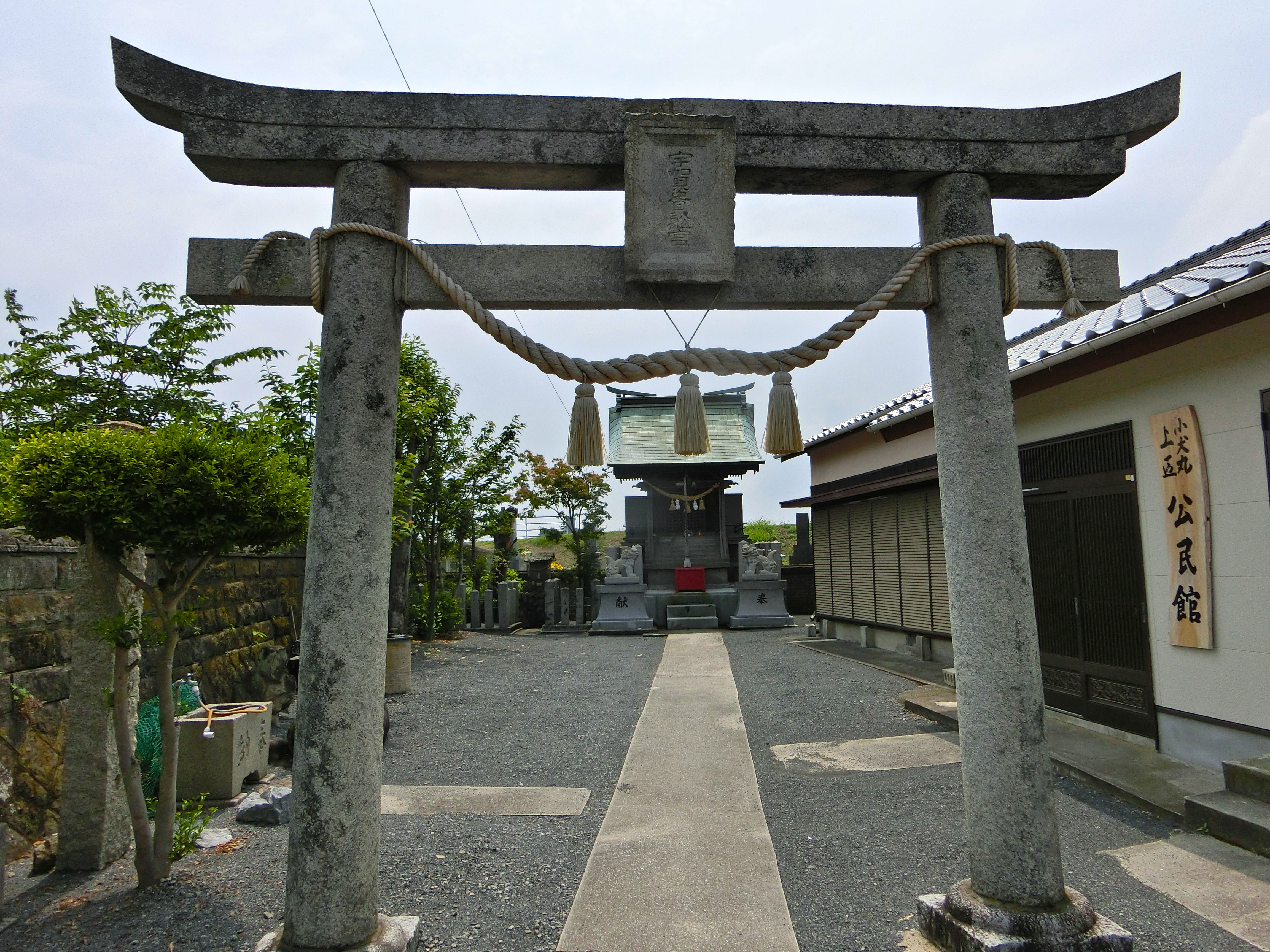 宇賀貴船神社(福岡県吉富町) | 旅人のブログ