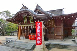 春日神社(北九州市八幡西区)